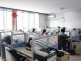 泰安网站制作,域名注册,网站设计,网站推广