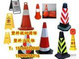 塑料提环路锥,伸缩路锥,不锈钢人字牌,道路施工警示锥桶