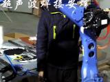 汽车雷达探头支架焊接机,机器人汽车保险杠支架压合设备