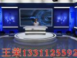 虚拟演播室建设-虚拟演播室系统-虚拟演播室搭建 找王荣