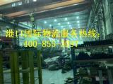无锡大件东西运输 无锡大件设备搬运 港口国际