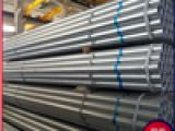 厂家直销湖南镀锌钢管,镀锌材料,型材,板材,管材