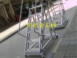 加料梯,注塑机加料梯,可移动注塑机加料梯