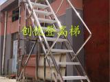四轮货架梯,可移动平台梯,深圳宝安区定制可移动登高取货梯