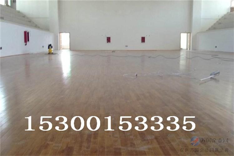 运动场实木地板 篮球场室内地板 篮球馆枫木地板