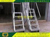 服装加工货物堆高梯