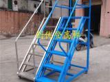 长安登高梯厂-带护栏可移动登高货梯-1.2米不锈钢登高梯