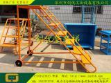 深圳工厂定做1米/1.2米/1.5米可移动登高梯