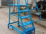 防滑踏板梯,移动平台梯(四轮货架梯)