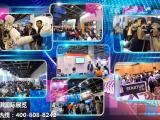 2017年香港秋季电子展-香港湾仔秋季电子产品展2017