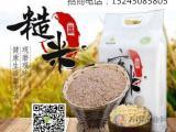 浩迈富硒糙米优势