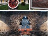 火车场景模型制作