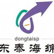 深圳市光明新区公明百领海绵加工厂的形象照片