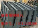水泥隔离墩钢模具厂家直销定制