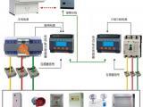 海南消防电源监控系统
