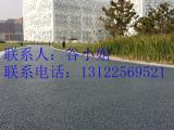 桓石地坪让透水混凝土 彩色透水路面来诠释城市路面的成长