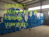聚氨酯685,740,750固化剂哪里有生产的
