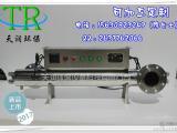 紫外线杀菌仪灭菌器 管道式原水处理设备