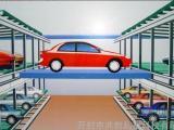 立体车库停车设备厂家