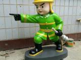 消防小品雕塑