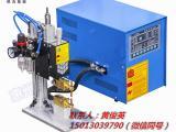 供应18650电池点焊机 镍片点焊机 点焊机厂家 焊接设备