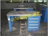 钳工桌子,钳工桌子价格,钳工装配桌生产厂家