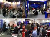 2017上海第11届海外置业移民留学展览会