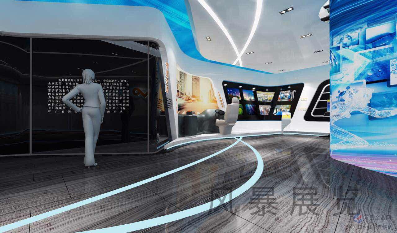 企业展示馆/展厅, 是企业过去、现在、未来三者交融以及升华的共同体。 风暴展览从产业链、行业发展、领导力、文化内涵、产品及独特技术等多方面解析,延续企业产品与文化发展,铸就企业与价值的共赢。 企业展示馆/企业展厅,不仅是展示企业的历史和辉煌的窗口,更是为企业增加无限动力的源泉。风暴展览从企业的产业链、行业发展、领导力、文化内涵、产品及独特技术等多方面解析,全面发挥文化历史、科技研发、建筑规划、创意设计等领域专家以及技术团队专业优势,整合规划与设计施工延续企业产品与文化发展,铸就企业与价值的共赢。 企业展