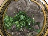 贵州羊肉粉培训哪家好?费用是多少?