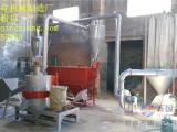 高效木粉机厂家|木粉机|木材制粉机(图)
