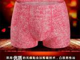 珍美三叶磁疗内裤,帮男人释放野性能量