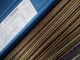 D832钴基4号堆焊焊条