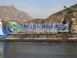 桑尼橡胶气盾坝系统生产厂家价格 气盾橡胶拦河坝