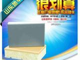 酚醛氟碳漆外墙复合板