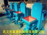 专业炭厂设备,环保制炭机企业,木炭机成型工艺和特点讲解