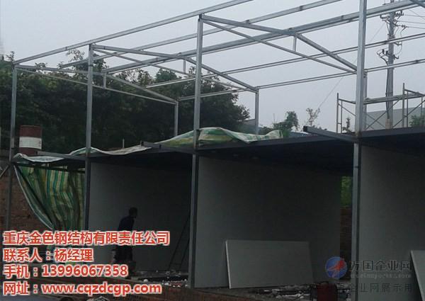 别墅活动板房,大渡口活动板房,金色钢结构(查看)