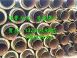 保温螺旋钢管生产厂家