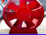 XGF-I消防高温排烟专用风机-中大3C厂家
