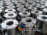 液压管道金属膨胀节口碑好的厂家