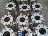 空调机组不锈钢金属软管提供到厂考察