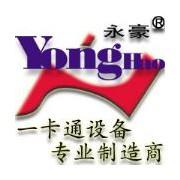 深圳市龙华永豪电子有限分公司的形象照片
