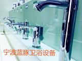 宁波专业维修感应龙头,感应大小冲便器,感应洁具配件供应