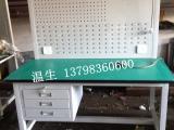 专业生产六角钳工桌,钢板钳工桌,钳工模具维修桌生产商