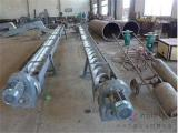 螺旋输送机、海能环境、螺旋输送机生产厂家