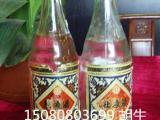 供应20瓶一箱杜康酒 浓香名酒1992年52度花脸杜康酒