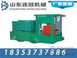 蓄电池电机车(工矿窄轨牵引电机车)操作规程