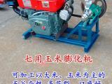 厂家直销玉米膨化机 空心棒麻花食品膨化机械狗粮机