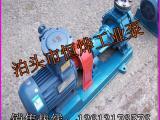 RY导热油泵型号齐全