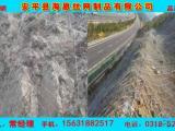 精品供应RX-075被动防护网 落石边坡防护网 价格低廉