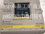 电光防爆AKS601软启动保护器